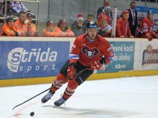Banská Bystrica v hokejovej CHL! Färjestad ju ale prebije
